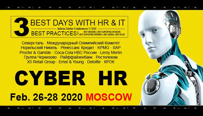 CYBER HR