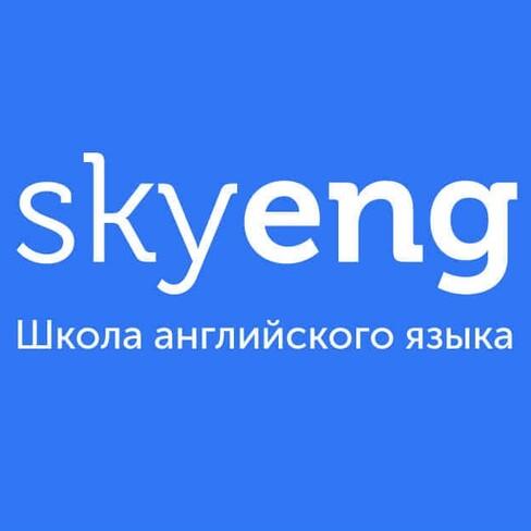 https://skyeng.ru/