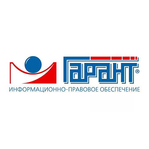 https://www.garant.ru/